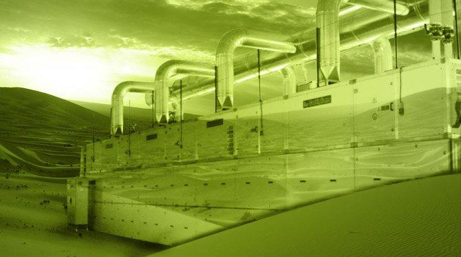 Officine di Cartigliano | Divisione ambiente