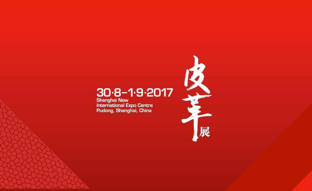 Officine di Cartigliano a All China Leather Exhibition