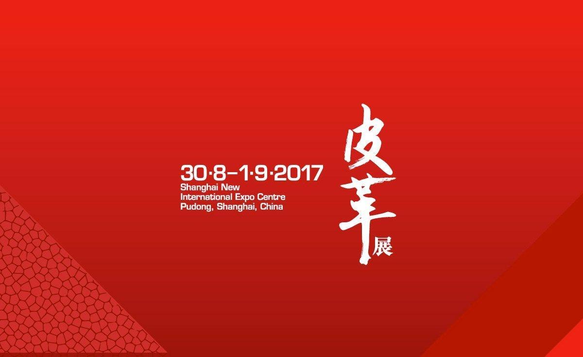 Officine di Cartigliano a All China Leather Exhibition