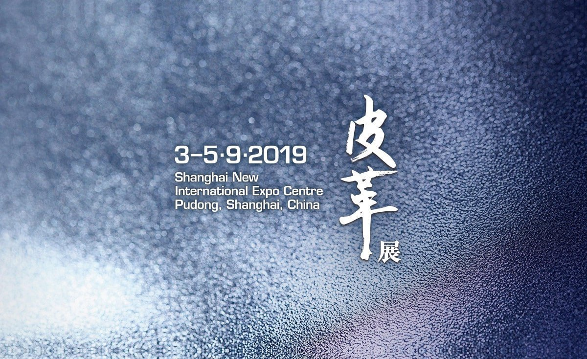All China Leather Exhibition (ACLE) 2019